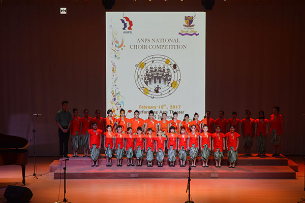 ANPS National Choir Competition 2017